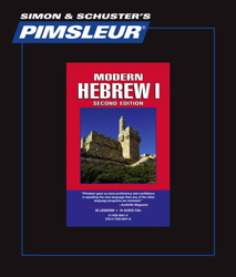 Pimsleur Hebrew