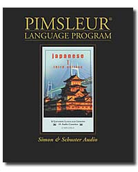 Pimsleur Japanese