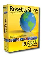 Rosetta Stone CD-ROM Language Courses