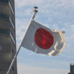 March 11th 2012 – A Message to Japan