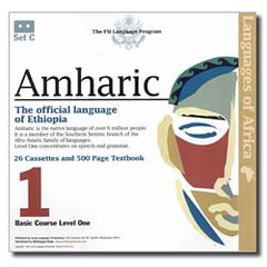 Learn Amharic with an Instant Download, only $29